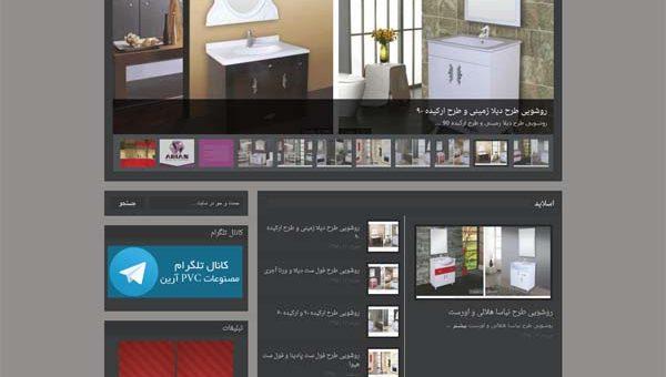 طراحی سایت کابینت و دکوراسیون