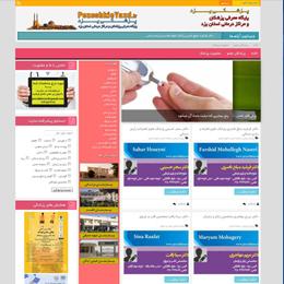 سایت های پزشکی
